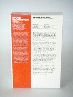 ILFORD BROMOPHEN 5LT  POWDER PAPER DEVELOPER