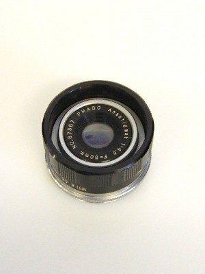 PHAGO 50mm f4.5 LENS***
