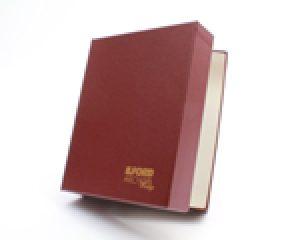 ILFORD ARCHIVA PRESTIGE-PORTFOLIO BOX-BURGUNDY-8X10